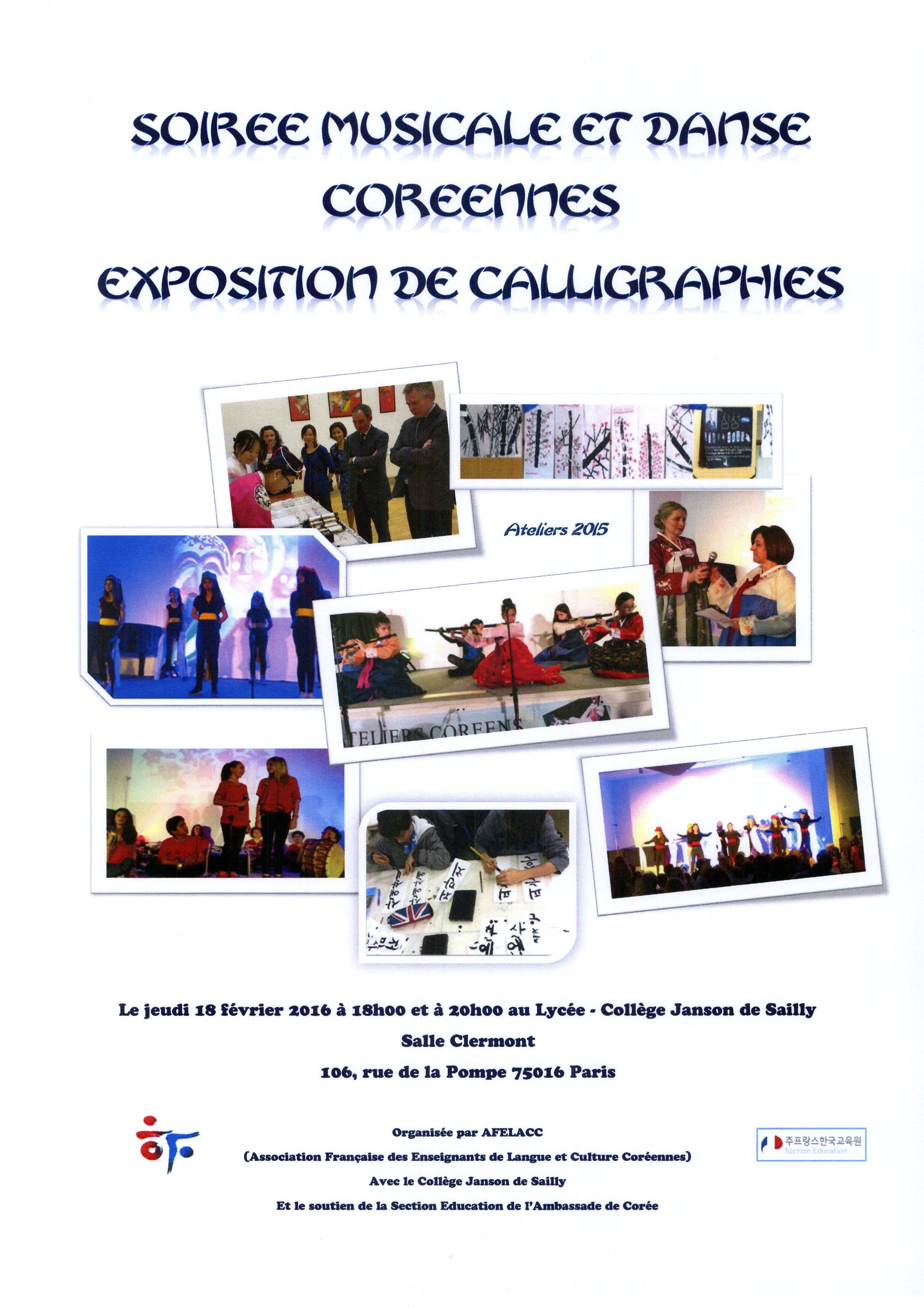 18022016 JS-Soirée Musicale et Dance Coréennes Exposition de callographies.jpg